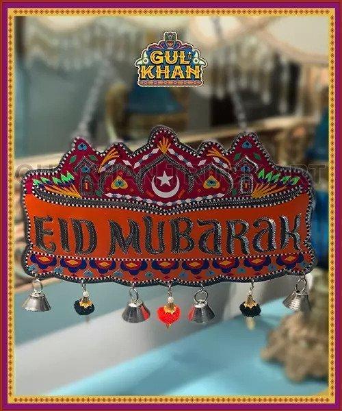 Eid Mubarak Plates