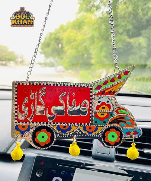 Car Hanging Chamakpatti Handmade