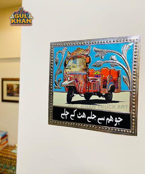Wall Frames Chamakpatti Handmade