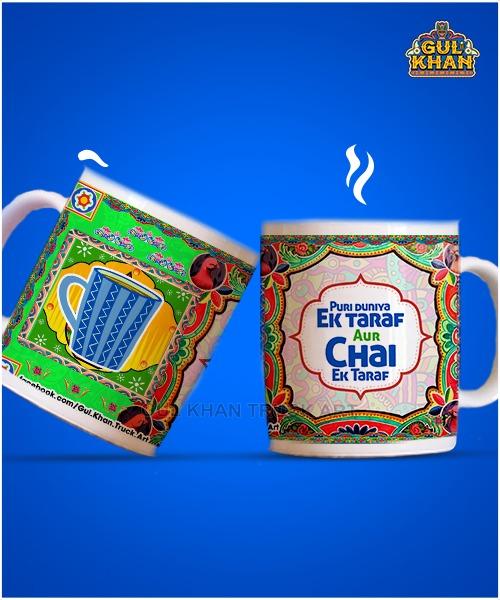 Mugs (Digital / Ceramic)